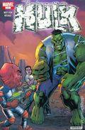 Hulk (2005 Vivendi Universal) Ultimate Destruction Giveaway 0C