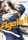 Again GN (2018 A Kodansha Digest) 1-1ST