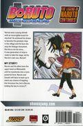 Boruto GN (2017- Viz) Naruto Next Generations 3-1ST