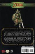 Legend of Zelda Twilight Princess GN (2017- A Viz Digest) 3-1ST