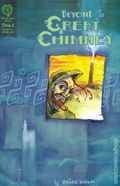 Beyond the Great Chimney (2003 Atomic Bear) 1