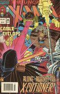 Uncanny X-Men (Philippine Series 1963 1st Series MKPI) 310