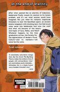 Genshiken TPB (2012 Kodansha Digest) Second Season 12-1ST