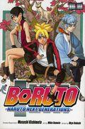 Boruto GN (2017- Viz) Naruto Next Generations 1-REP