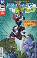 Harley Quinn (2016) 40A