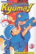 Ninja Baseball Kyuma GN (2009-2010 Digest) 3-1ST