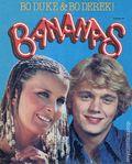 Bananas (1975) 39