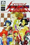 Femme Kabuki (1998-1999 Sexy Fruit) 1