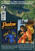 Shadow SC (2006- Sanctum Books) Double Novel Series 90-1ST