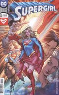 Supergirl (2016) 20A