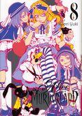 Alice in Murderland HC (2015- Yen Press) 8-1ST