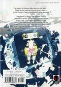 Hatsune Miku: Future Delivery TPB (2017 Dark Horse) 2-1ST