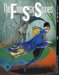 Five Star Stories GN (2002-2005 Toyspress) English Edition 9A-1ST