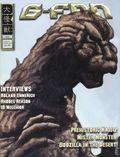 G-Fan (Magazine) 84