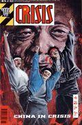 Crisis (1988 Fleetway) UK 42