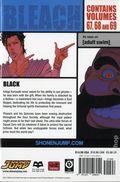 Bleach TPB (2011- Viz) 3-in-1 Edition 67-69-1ST