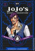 JoJo's Bizarre Adventure Stardust Crusaders HC (2016 Viz) Part 3 7-1ST