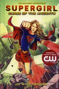 Supergirl Curse of the Ancients HC (2018 Amulet Books) 2-1ST
