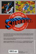 Supergirl The Silver Age Omnibus HC (2016 DC) 2-1ST
