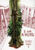 I Am a Hero Omnibus TPB (2016 Dark Horse) 6-1ST