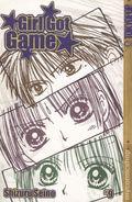 Girl Got Game TPB (2004-2005 Tokyopop Digest) 9-1ST