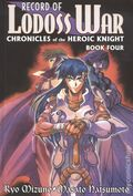 Record of Lodoss War Chronicles of the Heroic Knight TPB (2001-2003 CPM) 4-1ST