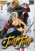 Tenjo Tenge TPB (2011 Full Contact Edition) 1-REP