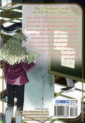 Ancient Magus' Bride: Merkmal Official Guide Book SC (2018 Seven Seas) 1-1ST