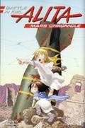 Battle Angel Alita Mars Chronicle TPB (2018 A Kodansha Digest) 3-1ST