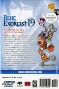 Blue Exorcist GN (2011-2018 Viz Digest) 19-1ST