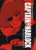 Captain Harlock Space Pirate HC (2018 Seven Seas) The Classic Collection 1-1ST
