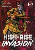 High Rise Invasion TPB (2018 Seven Seas) 1-2-1ST