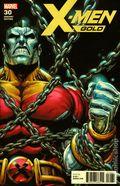 X-Men Gold (2017) 30B