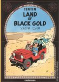Adventures of Tintin Land of Black Gold GN (1975 LBC) 1-1ST