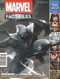 Marvel Fact Files SC (2013- Eaglemoss) Magazine Only 25
