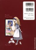 Romantic Princess Style SC (2018 Pie Books) A Collection of Art by Macoto Takahashi 1-1ST