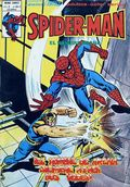 Amazing Spider-Man (Spanish Series 1969 El Hombre Arana - Ediciones Vertice) Vol. 3 #63-C (154-155)