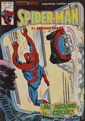Amazing Spider-Man (Spanish Series 1969 El Hombre Arana - Ediciones Vertice) Vol. 3 #63-F (160-161)