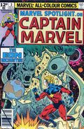 Marvel Spotlight (1979 2nd Series) UK Edition 3UK