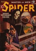 Spider (1933-1943 Popular Publications) Pulp Dec 1937