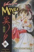 Vampire Princess Miyu GN (2001-2004 Ironcat) 2-1ST