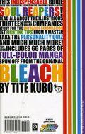 Color Bleach Plus Official Bootleg GN (2010 Viz) 1-1ST