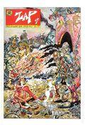 Zap Comix (1968 Apex Novelties) #9, 3rd Printing