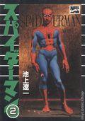 Spider-Man The Manga TPB (1995 Marvel Digest) Japanese Edition 2-1ST