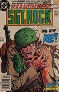 Sgt. Rock (1977) Mark Jewelers 380MJ