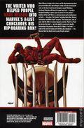 Deadpool Omnibus HC (2018 Marvel) By Daniel Way 2-1ST