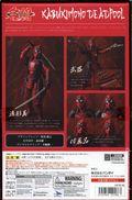 Marvel Meisho Manga Realization Action Figure (2016-2018 Tamashii Nations) ITEM#3
