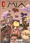 Adventures of Mia (2003 Monkeysuit) Japanese Edition 1