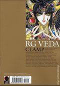 RG Veda Omnibus TPB (2016 Dark Horse) By Clamp 3-1ST