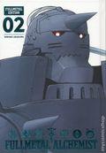 Fullmetal Alchemist GN (2018 Viz) Fullmetal Edition 2-1ST